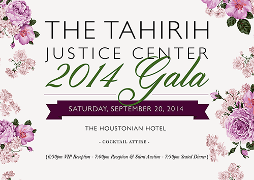 Web_2014-Houston-Gala_Save-the-Date-Front_Resized.png